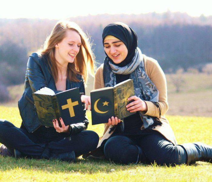 التربية على المواطنة وبناء ثقافة التسامح – بقلم الدكتور  محمد بالراشد