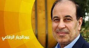 الأميّة الأكاديمية والثقافية أسباب ونتائج –  أ.د. عبدالجبار الرفاعي